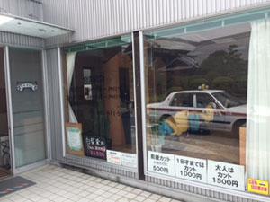 理容店舗フィルム-1 (15)