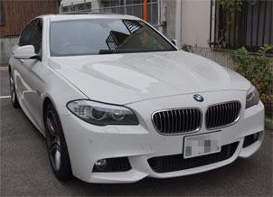 BMW528iRバンパー交換・F撥水・T'sWS-1 (1)
